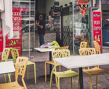 קרייזי פיצה נתניה תמונת המסעדה מבחוץ